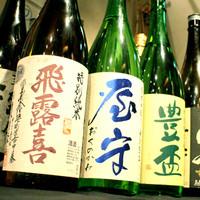 ゑちぜん屋 - 定番ものから季節ものまで、様々な酒をご用意♪