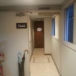 寺田屋 - エレベーターで降りた、一番奥です