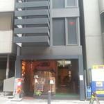 寺田屋 - このビルの4階です