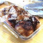 笠山だんご - たこ焼き