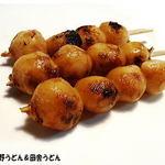 笠山だんご - 醤油だんご