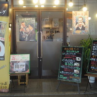 POP - お店の入口です。