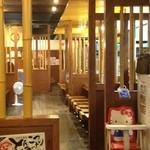 博多ラーメン 味の蔵 - 店内