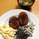 クックデリ御膳 - 料理写真:肉厚メンチカツ、胡麻ごぼうサラダ、玉子マカロニサラダ