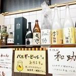 お好み焼き・鉄板焼き 織 - お酒各種
