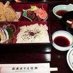 喫茶室 八十六温館 - 京花堂弁当 2,000円