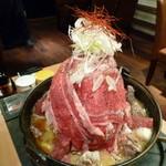 炭火焼肉・にくなべ屋 びいどろ - 肉鍋(白)