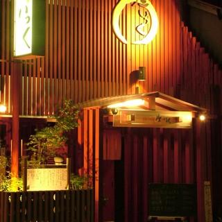 飲み放題メニューの日本酒は【勝駒】をお出ししています。