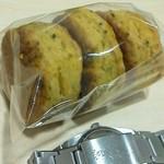 自家製酵母パン WAKU - かぼちゃスコーン 210円