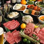 焼肉酒家 傳々 - 料理写真:御予算に応じた各種コースも御座います!お気軽にお問合せ下さいませ♪