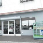 グランスポット - 2013.10 新店舗