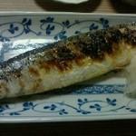 21748787 - 北海道根室産の秋刀魚UP(*^^)v