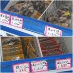 山肉専門店 星野屋 - お土産販売用の冷凍肉
