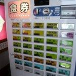 天麩羅処ひらお 早良店 - お店に入ると直ぐに自動販売機があります。自動販売機は2台用意されています。