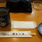 金太楼鮨 - 紙ナプキン