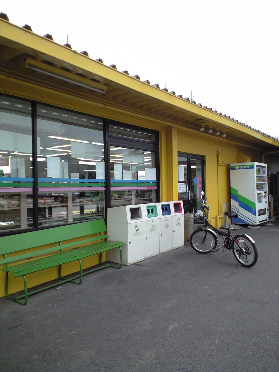 イフ 高崎店