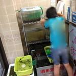 須田豆腐店 - 孫が魚を沢山飼ってます