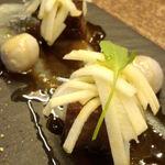 イル マンジャーレ - 牛舌のストゥファートと里芋のスモーク 玉葱のピュレと共に