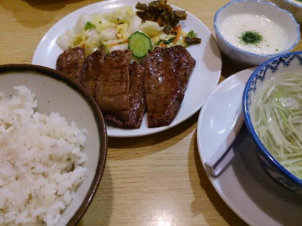 味の牛たん 喜助 JR仙台駅店