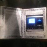 HOME'S BAR 48 - 指紋認証