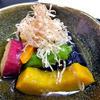 寿司本おくの  - 料理写真:地物野菜の揚げ浸し