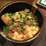 泡盛楽園 - 島豆腐のすき焼き風肉豆腐。