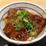 吉野家 - ロース豚丼 小盛り