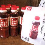 博多 一風堂 - 辛子もやし用のソースは店頭販売されております(笑)。 価格は420円。