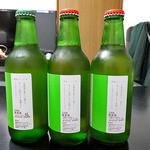 増毛フルーツワイナリー - 3種類の「増毛シードル」(左から,ガス抜け・甘口,中口,甘口)