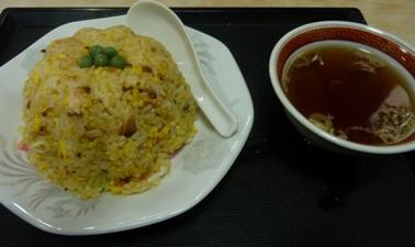 桜井食堂 - 炒飯