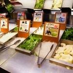 鍋ぞう - 2013年9月 野菜たち