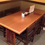 喜陽亭 - テーブル席もご用意しております!お友達同士でも◎
