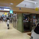 野菜を食べるカレーcamp - 視点:エキマルシェ大阪 南西向き