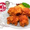 味園 - 料理写真:【味園おすすめ】大山どりの唐揚げ