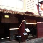 桃組 - 江戸末期に建てられたお茶屋をリノベーションしたカフェ