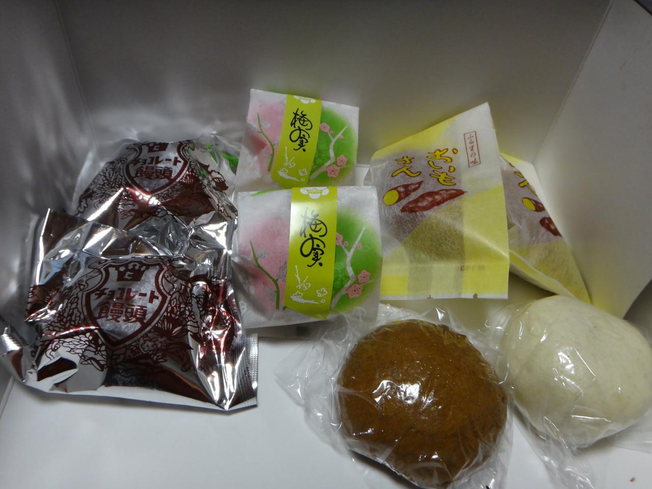 桜田菓子店