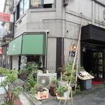 レストラン こつこつ亭 -