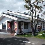 和食レストランとんでん - とんでん 清田店