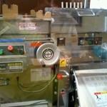 中華そば麦右衛門 - 製麺機