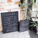かみむら食堂 -