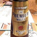 21800072 - プレモルのビン