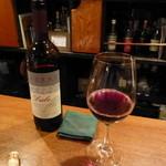 イタリアの赤ワイン。