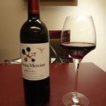 21802461 - 赤ワイン