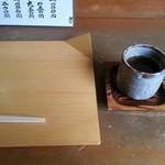 仲佐 - 蕎麦茶