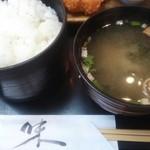 新日本料理 美正 - ご飯と味噌汁。箸には味