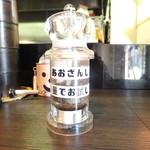 自家製麺 ほうきぼし - 青山椒は良いですね!