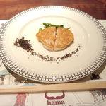 ステーキハウスハマ - 前菜(山芋系の焼き物)