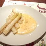 ステーキハウスハマ - ホワイトアスパラ(チーズ系ソース)