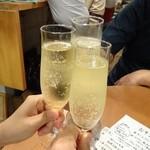 Gobu+ - 乾杯!