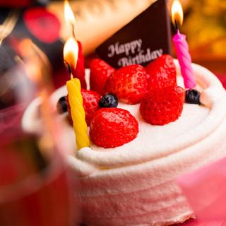 誕生日・記念日・女子会etc・・・特別なものにいたします!